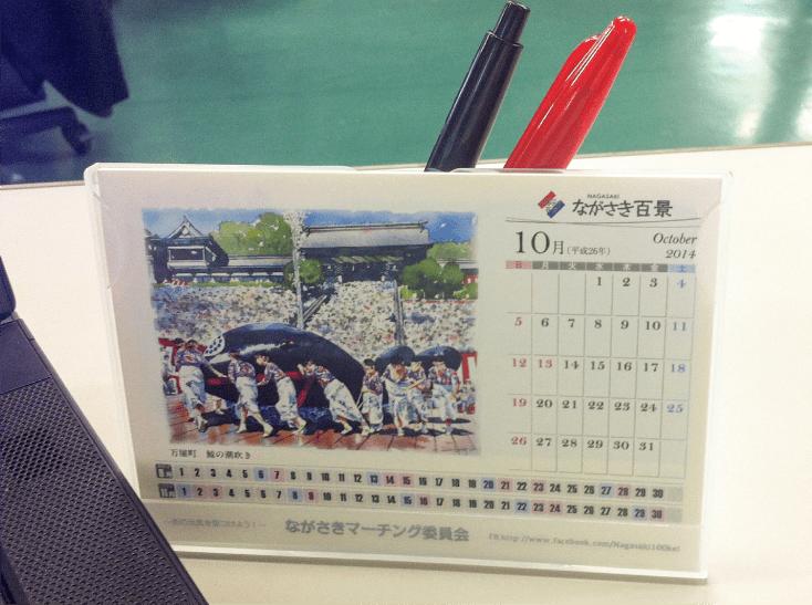 カレンダー(卓上、A3・A4二つ折り等)
