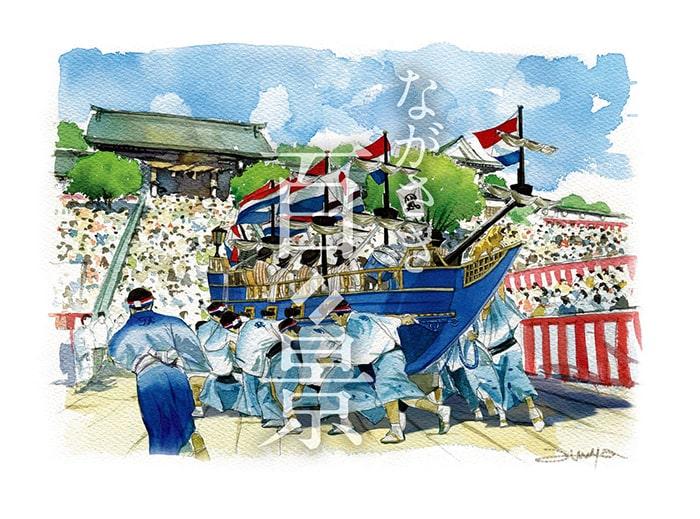 江戸町 オランダ船