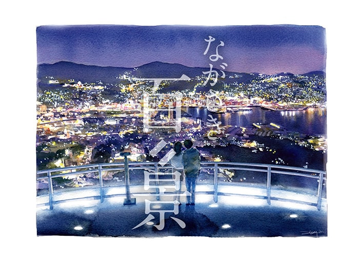 稲佐山展望台と夜景