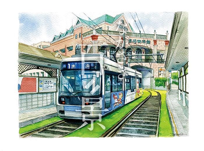 路面電車と西洋館